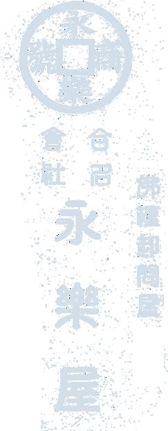 古銭_会社